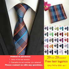 Wholesale DHL/TNT Free Shipping 20pcs/lot 125 Styles Tie Set 8 cm Mans pocket square 100% Silk Business Necktie Cravat