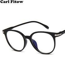dfc653269a 2019 montura de gafas de moda para mujer, montura de gafas de hombre,  montura de gafas redondas y transparentes, montura de gafa.