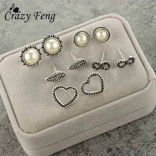 Crazy Feng Fashion Simulated-pearl Heart Hollow Leaf Stud Earring Sets For Women 5Pairs Tibet Bohemian Ethnic Inifity Earrings(China)