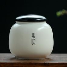 Simple Mini Chinese Style Tea Jar 6.5*6.5cm Small Things Tan