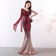 Long evening dress CX SHINE gold Bling burgndy sequin Gradient color mermaid trumpet prom evening dresses robe de soiree Vestido все цены