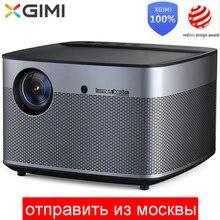 XGIMI H2 DLP проектор 1080 p Full HD затвора 3D 4 K видео проектор Android tv Bluetooth домашний кинотеатр Wi-Fi компенсация движения