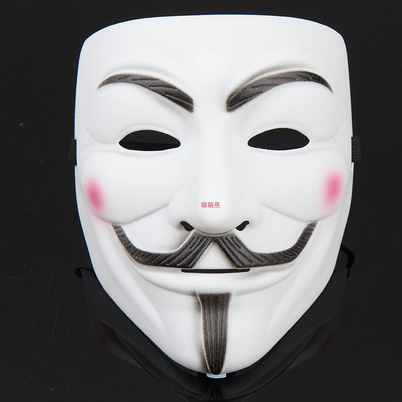 Image gallery mask movies - Masque halloween film ...