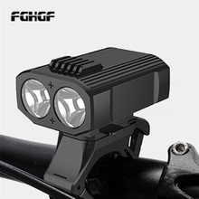New USB Rechargeable Waterproof Bicycle Light 2 * T6 LED 4 Ways Mountain Drive Front