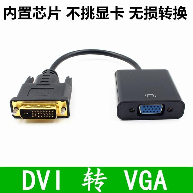 DVI ke VGA converter dvi24 + 1 ke vga dengan chip grafis DVI-D untuk VGA kabel DVI untuk VGA