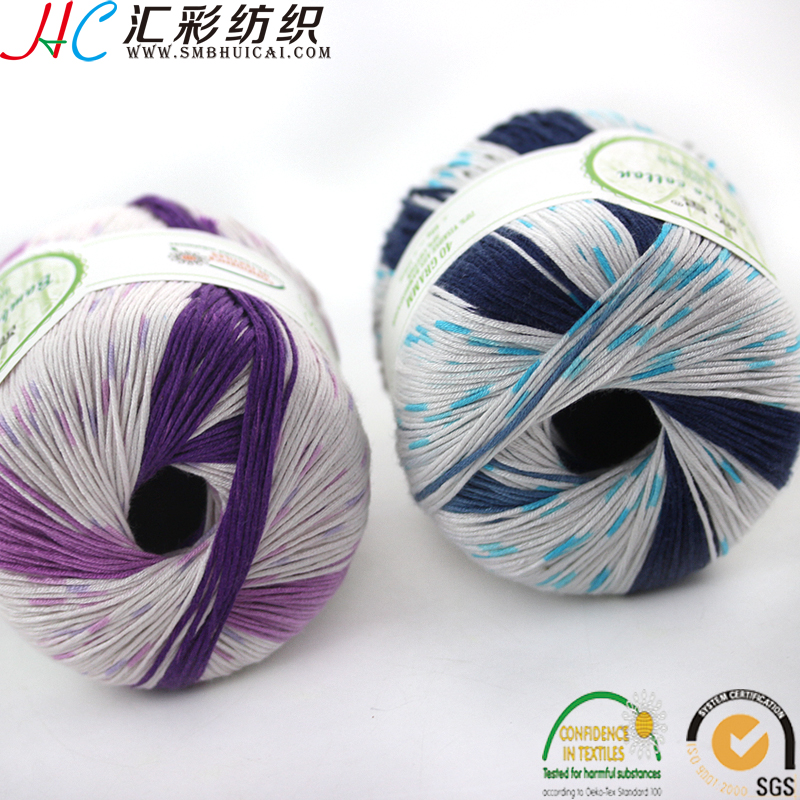 Fy Hb3402 Shanghai Bambus Baumwolle Yarn Manufacturer Huicai Online