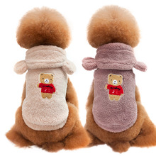 Autumn Winter Cartoon Puppy Jacket With Hat Clothing Soft Warm Cute Chihuahua Dog Clothes For Small Medium Pet Coat Jacket S-XXL new autumn and winter warm coat pet dog clothes cotton soft dog jacket cute cartoon clothing small dog pet clothes xs xxl