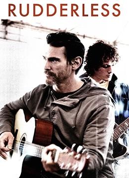 《无人引航》2014年美国剧情,音乐电影在线观看