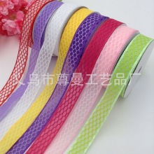 Ribbon 2.5cm Wide Embossed Mesh Belt Craft Classic Clothing Home Improvement Accessories Material Decorative Polyester