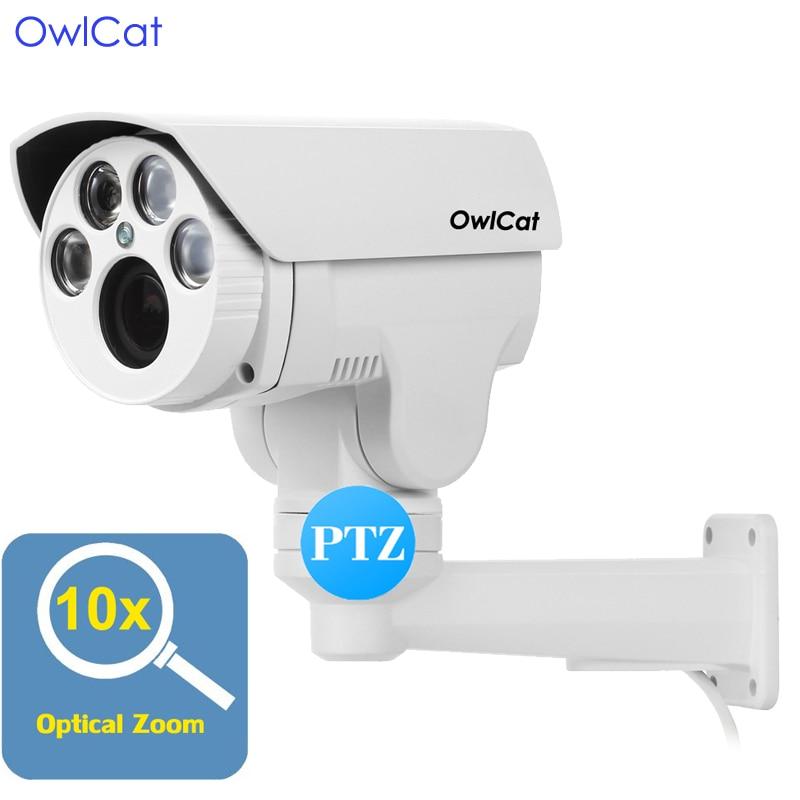 Owlcat PTZ IP Camera Full HD 1080P Outdoor 2MP Night Onvif 10X Optical Rotate Pan Tilt Zoom Varifocal CCTV Security Surveillance цена и фото