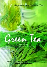 Appreciating Chinese Tea, Green Tea