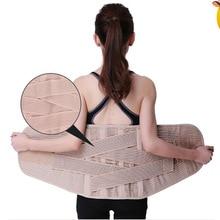 Breathable Lumbar Corset for the Back Waist Belt Women Medical Lower Ba