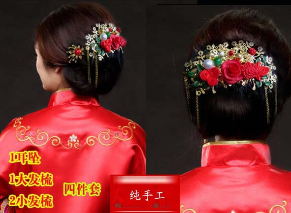 Handmade Vintage Hair Accessory Set Bride Wedding  Hanfu Costume Xiu He Fu Wedding Use Hair Jewelry oriental beauty costume hanfu hair accessory set princess guantao hair set tv play schemes of a beauty full set hair jewelry