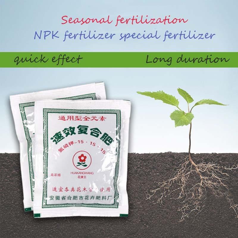 Plant Organic Compound Fertilizer Bonsai Plants Seed Root Plant Flower Transplant Fertilizer Plant Growth Improve Survival