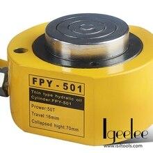 IGeelee супер тонкий гидравлический цилиндр FPY-501 гидравлический домкрат с высотой 72 мм, рабочий ход 16 мм