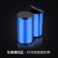 Car Ashtray With Lid Inside Aluminum Vehicle Ashtray For Driving Smoking