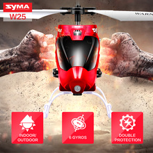 100 Original SYMA W25 2CH Indoor Small RC Electric Aluminium Alloy Drone Remote Control Helicopter Shatterproof