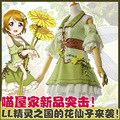 Love Live! Minami Kotori All Members Spirit Flower Fairy Not Aawken Uniforms Cosplay Costume Free Shipping