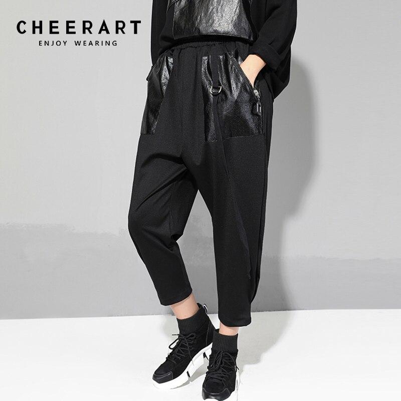 Cheerart Spring Black Harem Pants Women Capri Elastic Waist Lace Up Ankle Pants Leather Zipper Pocket Trousers Fashion 2019