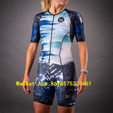 купить Wattieink Skinsuit U.S. Cycling Wear Ironman Triathlon Sexy Clothing Quick Dry cycling skin suit Cycling Jersey ciclismo дешево
