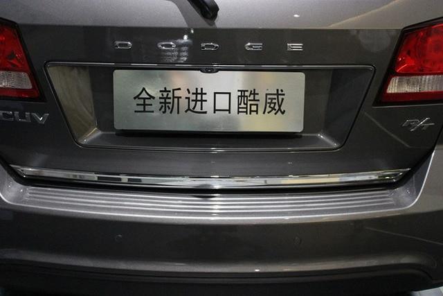 Accessoires de voiture de voyage | Protection extérieure pour Dodge 2013 2014 2015, décoration de garniture de coffre arrière, ABS pare-chocs de porte, couvercle argenté 1 pièce