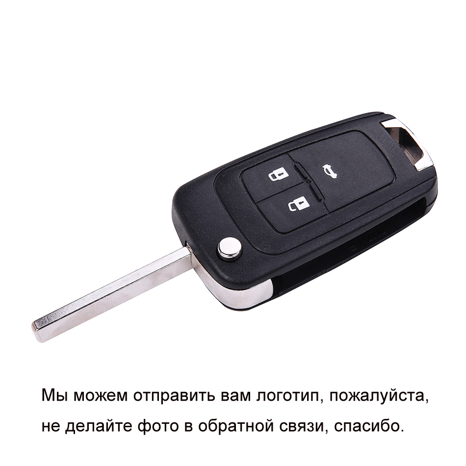 Image 5 - DJBFANDEA Car Remote Key for Chevrolet Malibu Cruze Aveo Spark Sail 2/3/4 /5 Buttons 433MHz Remote Control Alarm Fob-in Key Shell from Automobiles & Motorcycles
