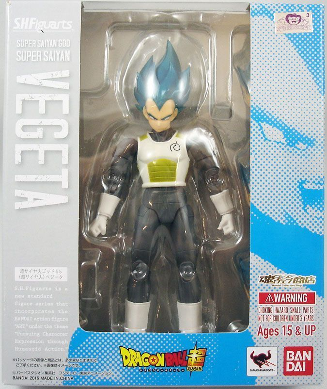 """Dragon Ball   Action Figure – SUPER SAIYAN GOD SS Vegeta"