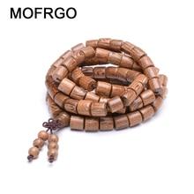 Natural Wood Mala Bead Yoga Bracelet Lucky Mens Buddha Charm Prayer Bracelet 108 Mala Necklace for Women Elastic Chain Jewelry