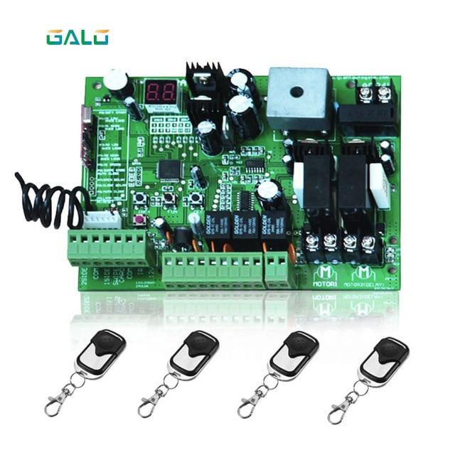 סוג אוניברסלי 12V/24V PCB לוח עבור אוטומטי כפול זרועות נדנדה שער פותחן בקרת לוח לוח חכם בקרת מרכז מערכת