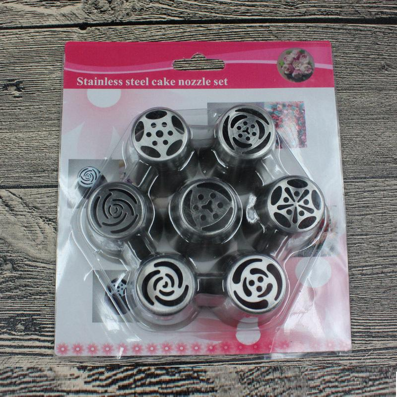 7Pcs/Lot Russian Tulip Nozzle Perfect For Cake Cupcake ...