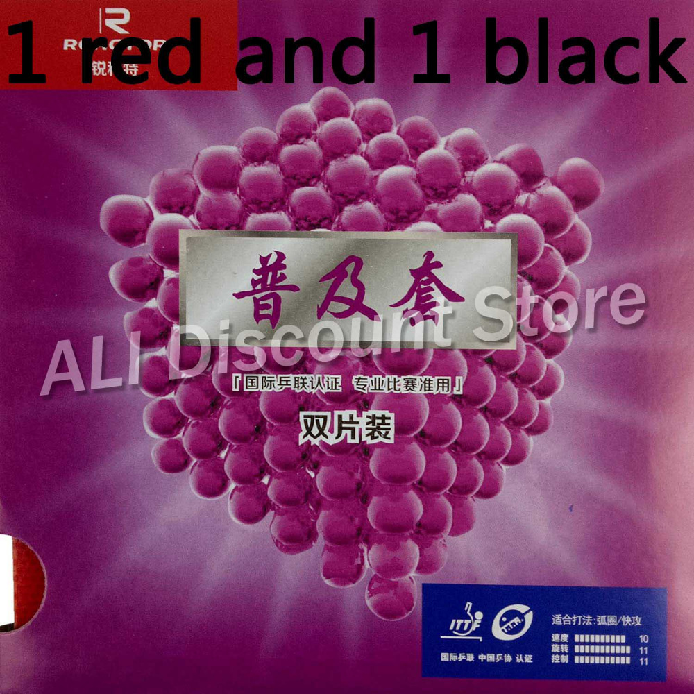 2 Pcs Reactor Corbor Pips-In Table Tennis PingPong Rubber With Sponge
