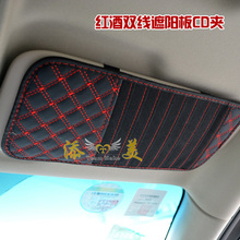 Business minimalist styling car sunvisor CD Storage PU leather Car Accessory sun visor interiors holder bag,Free shipping