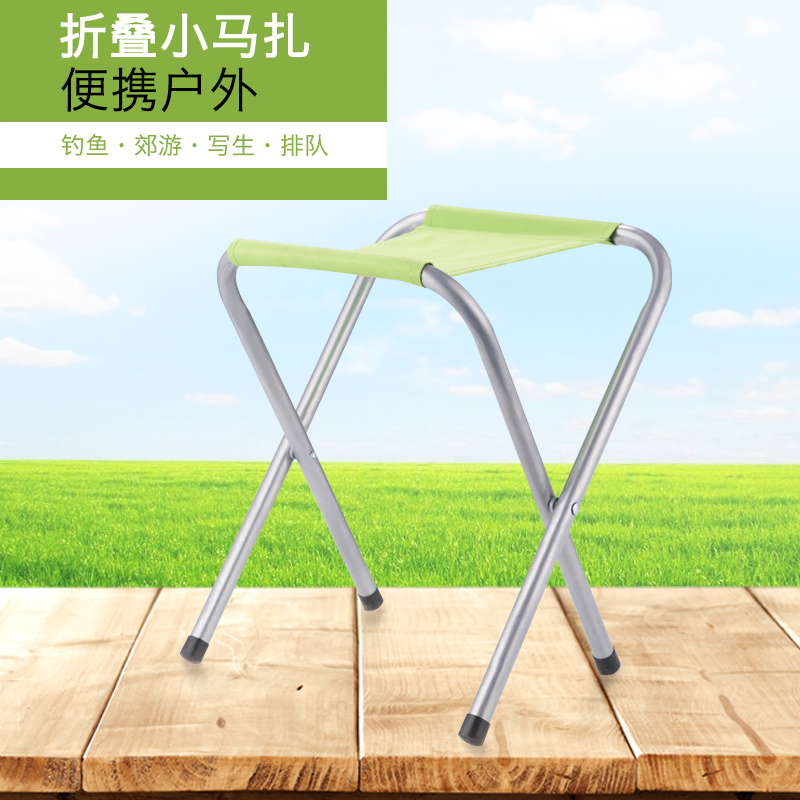 Folding stool, stool, folding chair, fishing chair, outdoor chair, BBQ outdoor portable folding chair folding stool train stool