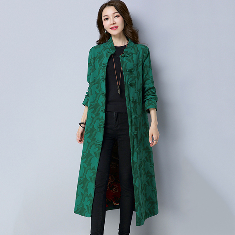Autumn Women's Casual Single Breasted Long Windbreaker Coat Stand Collar Long Sleeve Outerwear Jacquard   Trench   Coat