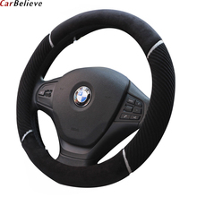 Car Believe car steering wheel cover For bmw e90 g30 e60 e46 e36 e39 f25 m2 f45 x3 e83 f10 m3 e46 x5 steering wheel accessories цена 2017