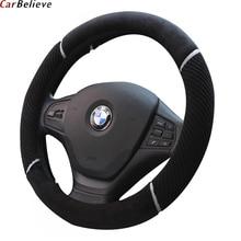цены на Car Believe car steering wheel cover For bmw e90 g30 e60 e46 e36 e39 f25 m2 f45 x3 e83 f10 m3 e46 x5 steering wheel accessories  в интернет-магазинах