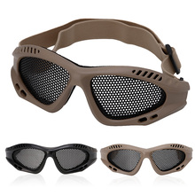 Goggles Eye-Protection Airsoft Glasses Anti-Fog Motorcycle Tactical Mesh Metal