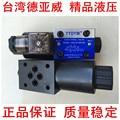 Соленоидный клапан DSG-02-3C2-DL-D24 A220 2B2 2B3B 3C3 3C4 3C6 03 DSG-02-3C4-DL D24 DSG-02-3C3-DL A220