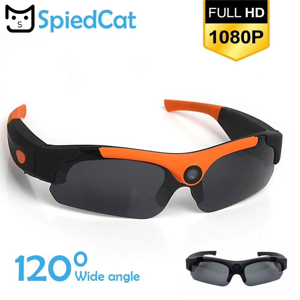 Webcam Hot Glasses Teen
