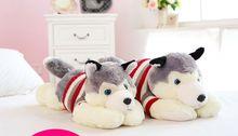 lovely small Husky dog doll cute stripe sweater husky lying dog doll gift about 50cm