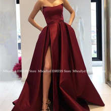 Luxury Satin Burgundy Prom Dresses with Pockets Side Slit St