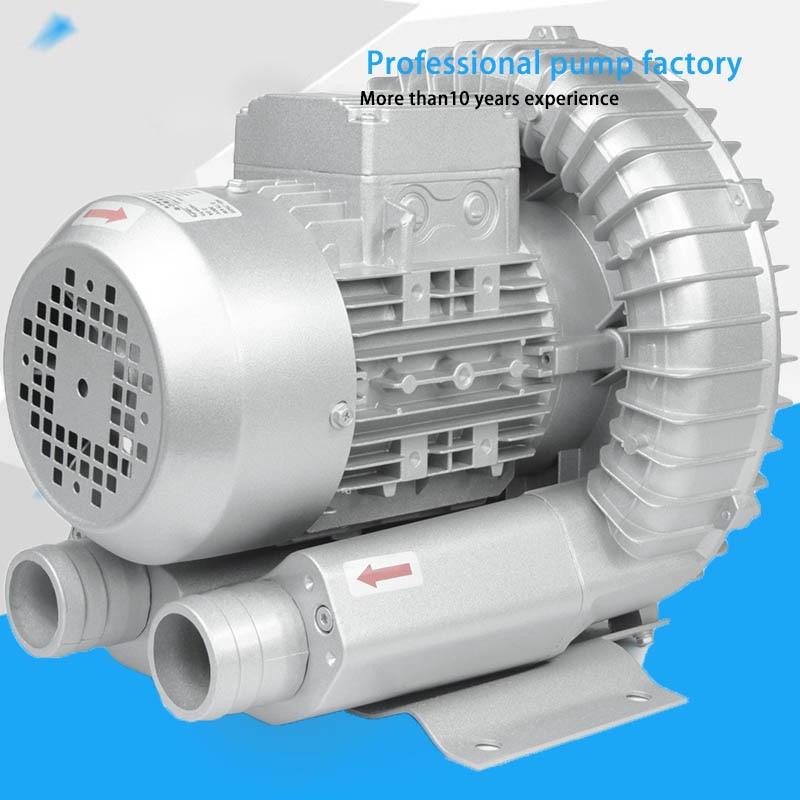 HG-750 220v380v50hz 1hp Ring Blower Aerator For Ponds Fish Oxygen Pump