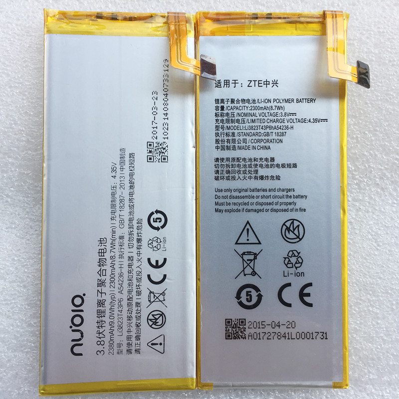 2300mAh LI3823T43P6hA54236-H Battery For ZTE Nubia Z7 mini Z7 mini NX507J Blade S6 5.0 inch NX507H G717C G718C A880 Cell Phone