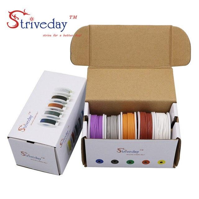 Boîte de mélange de 5 couleurs 26AWG 50 mètres | 1 boîte 2 paquets fil de câble Flexible en Silicone, fil de cuivre chromé fils électriques bricolage
