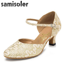 Samisoler Yellow/W New Cloth Collocation Shine Ribbons Ballroom Fashion Dance Women Latin Competition Shoes