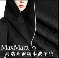 Black silk water ripple cashmere fabric autumn and winter thick coat double sided cashmere fabric Australian wool fabric