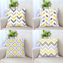 Funda de almohada geométrica terrario amarillo decoración del hogar gris funda de cojín Vintage triángulo Hipster patrón impreso lanza para sofá
