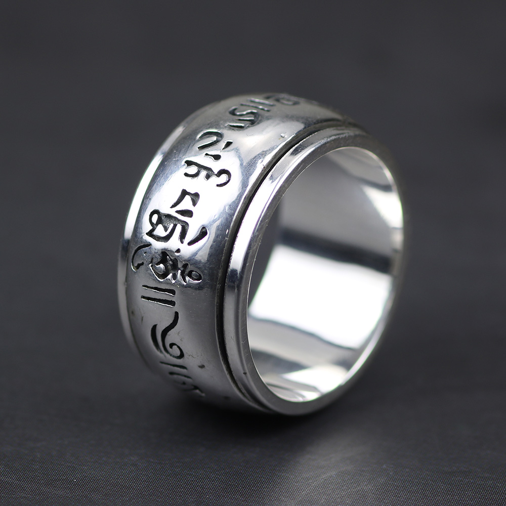 Real 990 Sterling Silver Mantra Rings Rotatable Shifting Lucky Tibetan Six Words Om Mani Padme Hum Buddha Ring For Men And Women