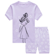 Summer Kids Clothes New Bubble Girl Pajamas Cute Short Sleeve Nightgown Set