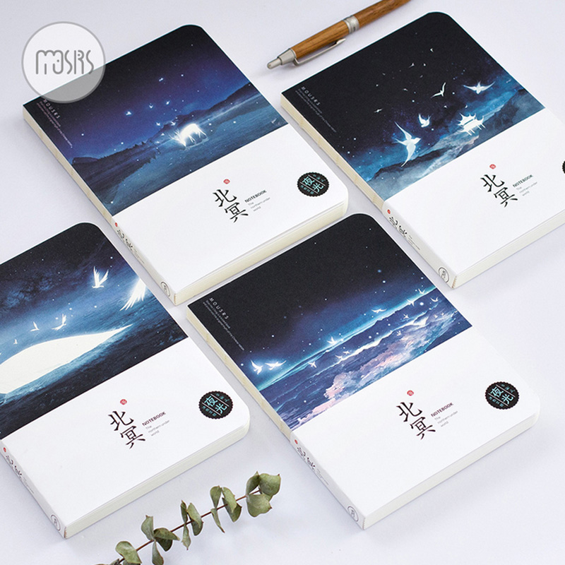Beautiful luminous beautiful dream notebook journal diary book planner hand books note pad for kids kawaii stationery sosw fashion anime theme death note cosplay notebook new school large writing journal 20 5cm 14 5cm